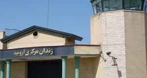 Orumiyeh Prison