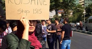 Protest staged in solidarity with Kobane in Iran